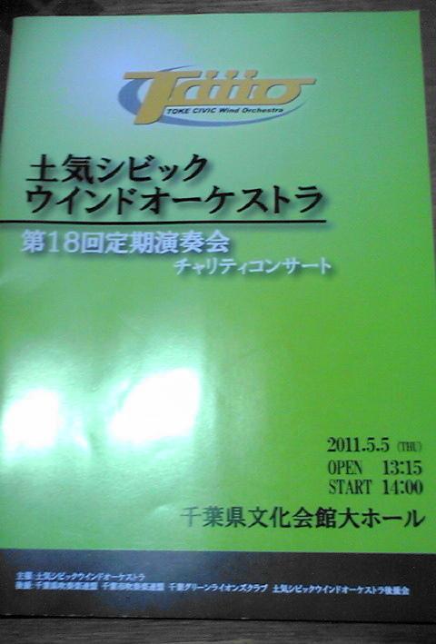 F1000135 (1).JPG